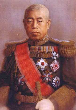 a biography of isoroku yamamoto the japanese man who planned pearl harbor Review of 2006 book with misleading title about several topics of pacific war in addition to japanese midget subs that tried to attack pearl harbor.