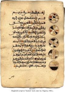 Hausa Koran (Maghrei Script)