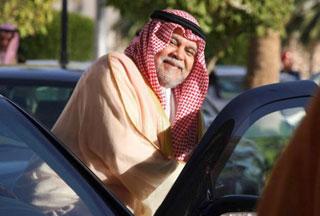 Prince Bandar, The Black Prince of Saudi Arabia